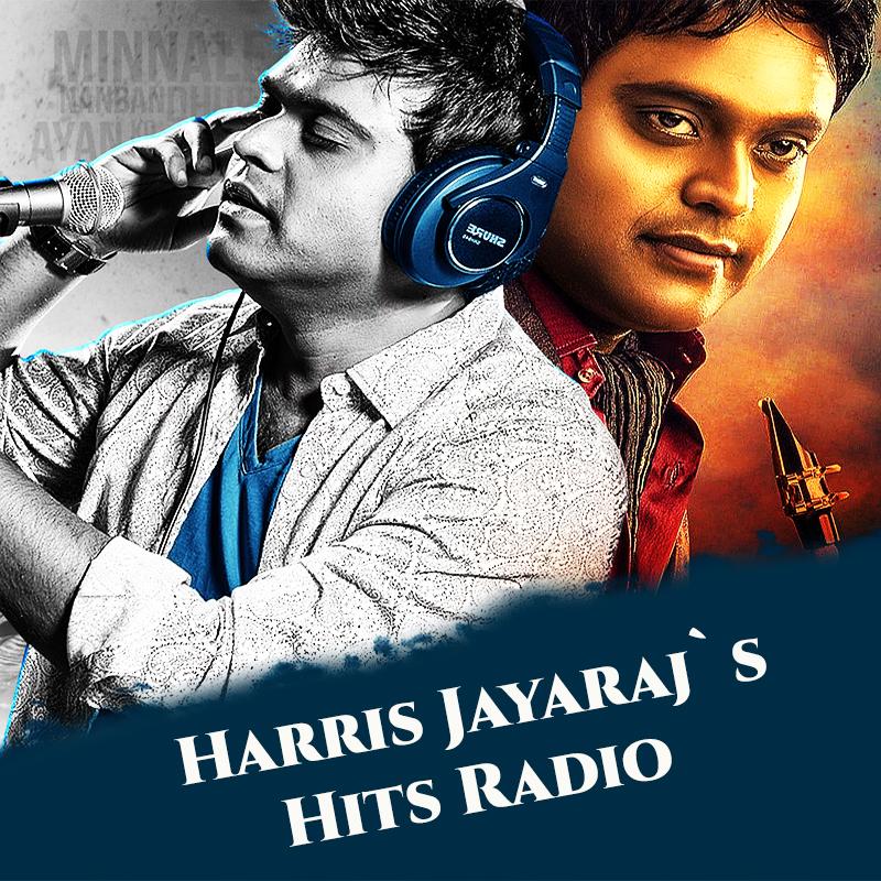 Harish Jeyaraj Radio