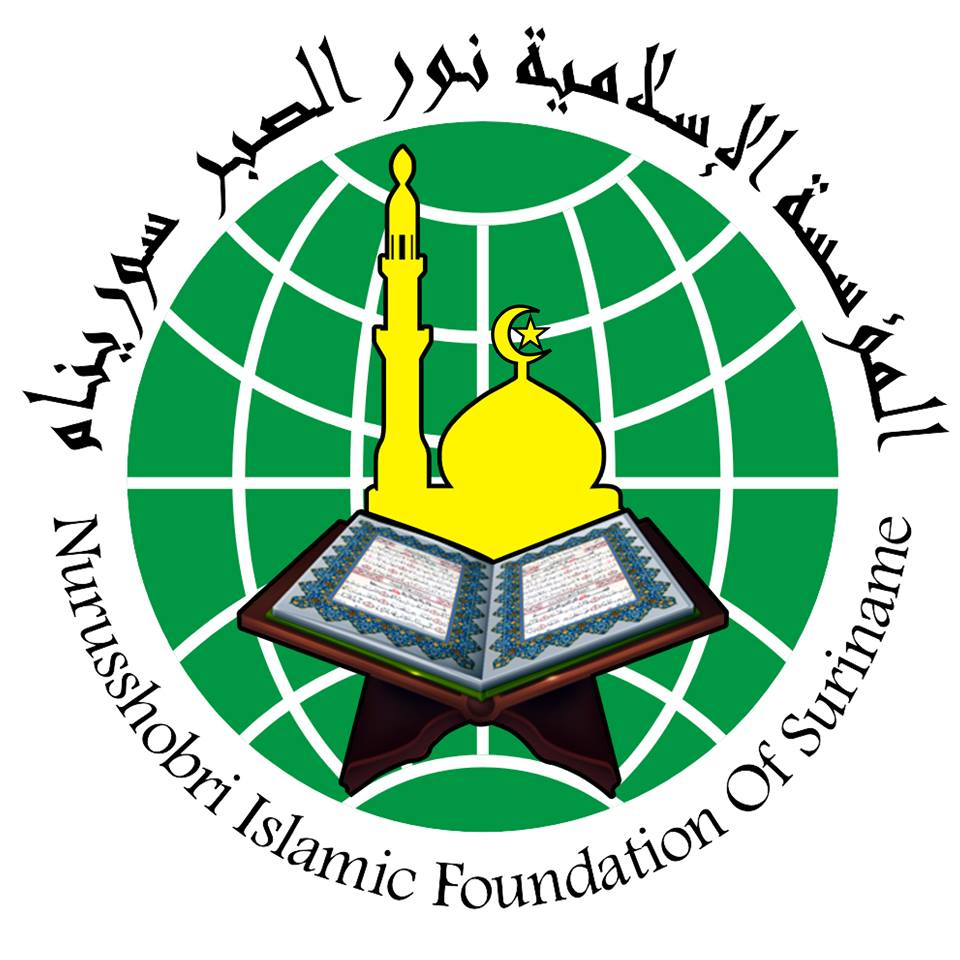 Nurushobbri Islamic Foundation of Suriname