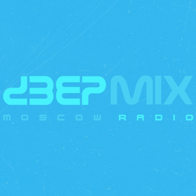 Deep Mix Moscow