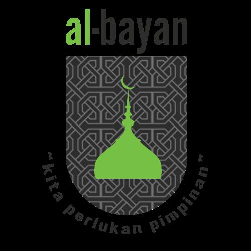 Al-Bayan