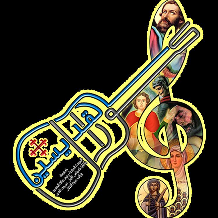 Saints Choir