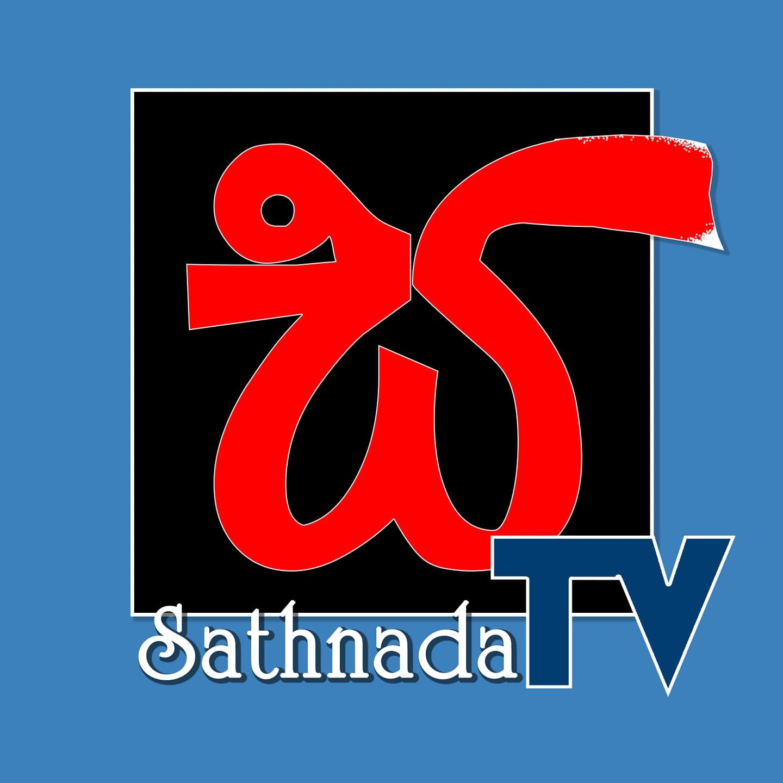 sathnada radio