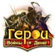 ????? ??? (heroeswm.ru)