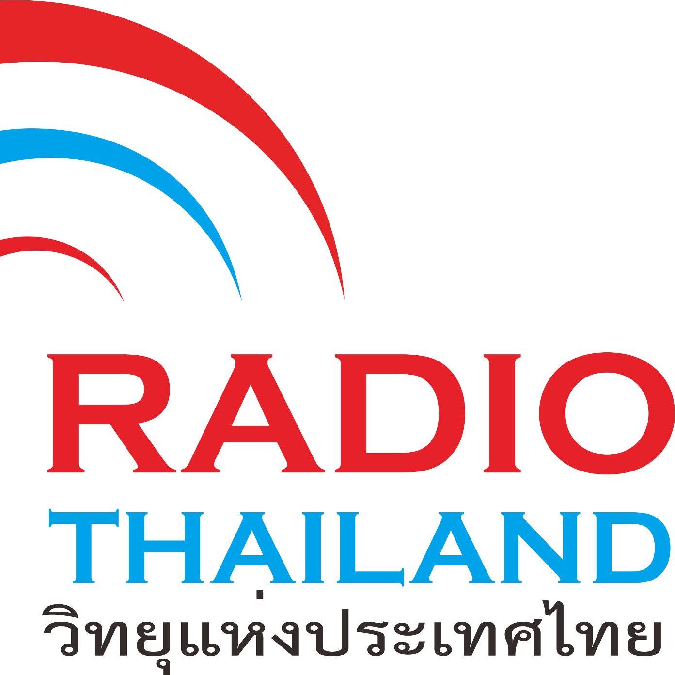 RadioThailand O/S