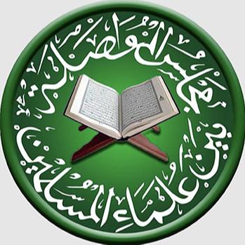 almuwasholah