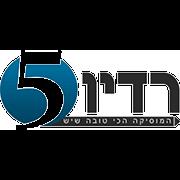 radio 5 east