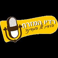 Radio Eastern