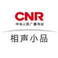 CNR XSXP