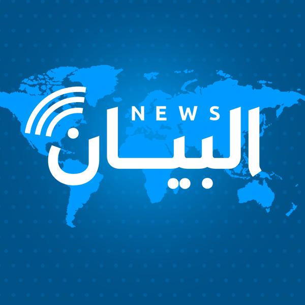 El Bayane News