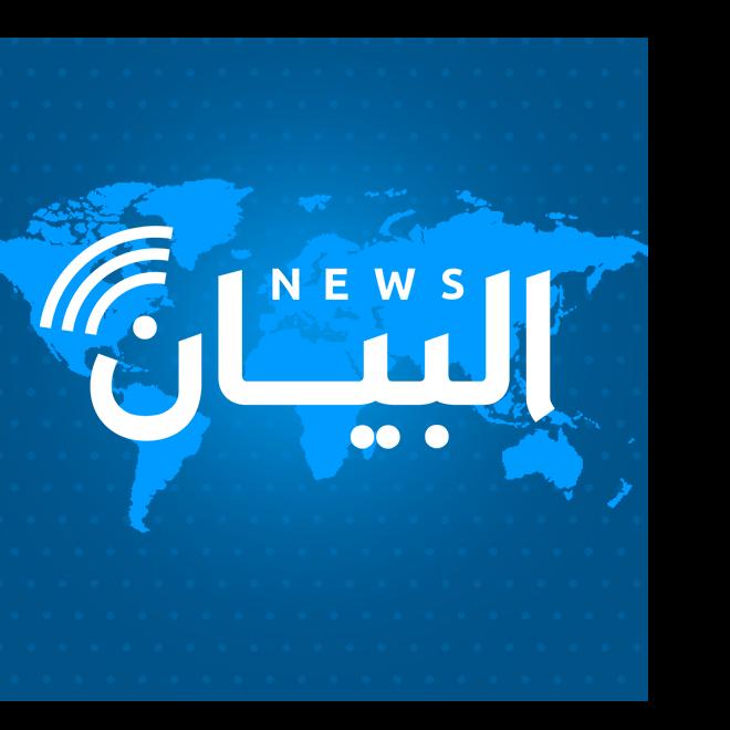 El Bayane-News