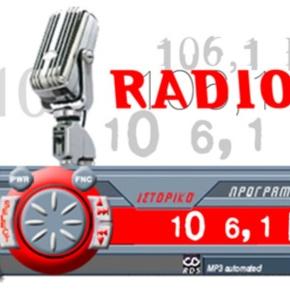 Radio Distomo Greece