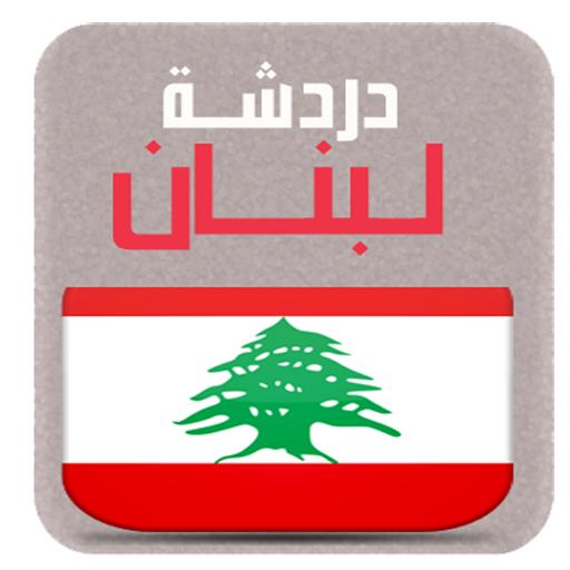 Lebanon Chat Radio