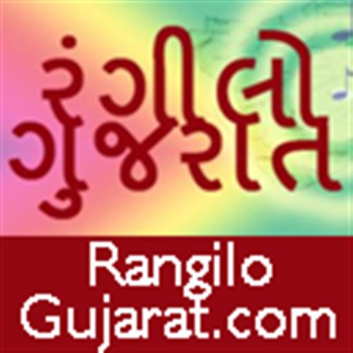 RangiloGujarat.com