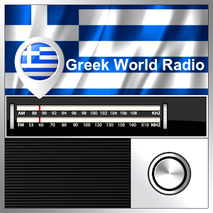 GREEK WORLD WEBRADIO