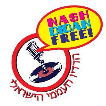 NashDidan Free