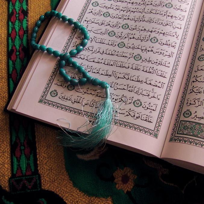 Quranuna