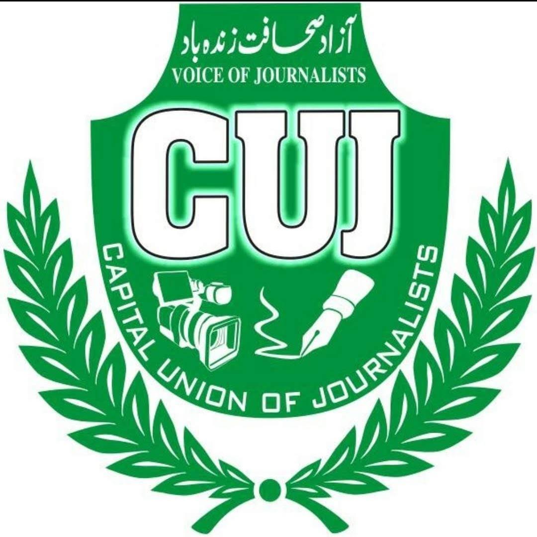 Capital Union of Journalists Pakistan