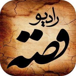 Radio Gheseh