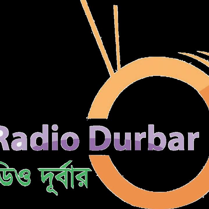 radio durbar fm