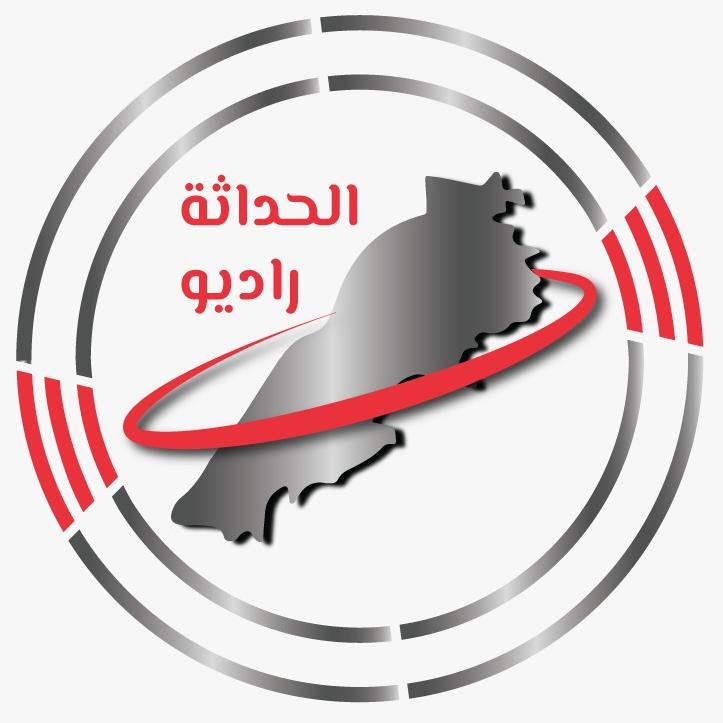 Al Hadatha Radio