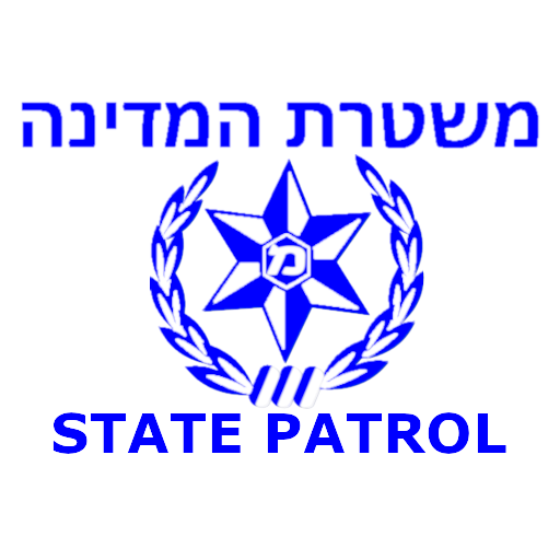 B'Nai Shalom and State Patrol