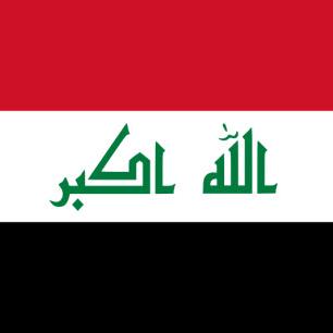 Iraqi Club in Stuttgart