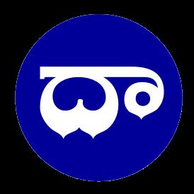 Dasubhashitam Radio