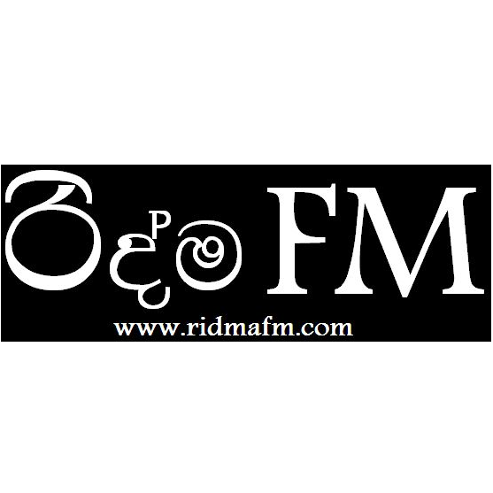 Ridma FM 2