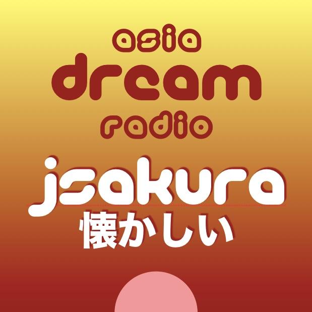 J-Pop - Sakura