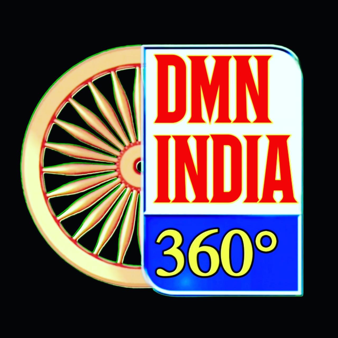 dmn india radio