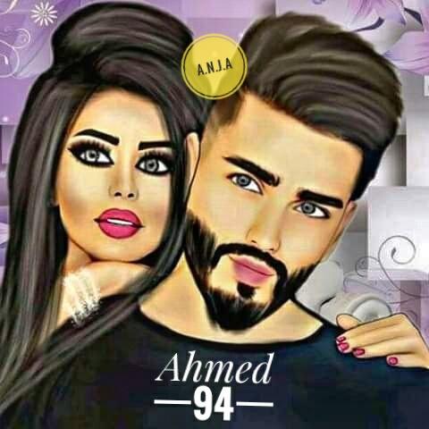 Ahmed94IQ