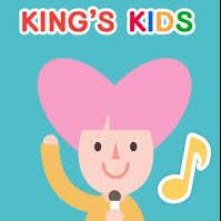 CM_Kids