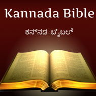 A Kannada Christian Bible Radio