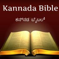 A Kannada Christian Bible Radio