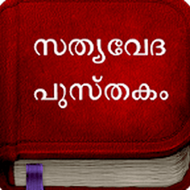 A Malayalam Christian Bible Radio