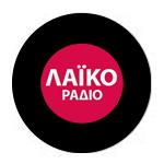 Laiko Radio Thassos