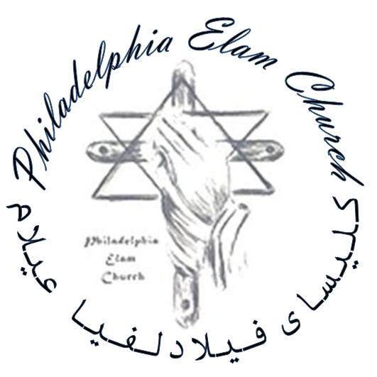 Radio philadelphiaelam
